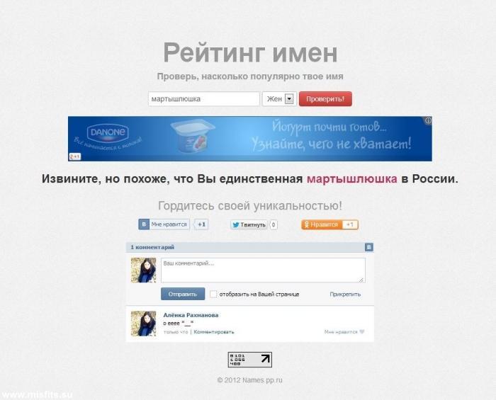 Online-otbrosy-foto_15