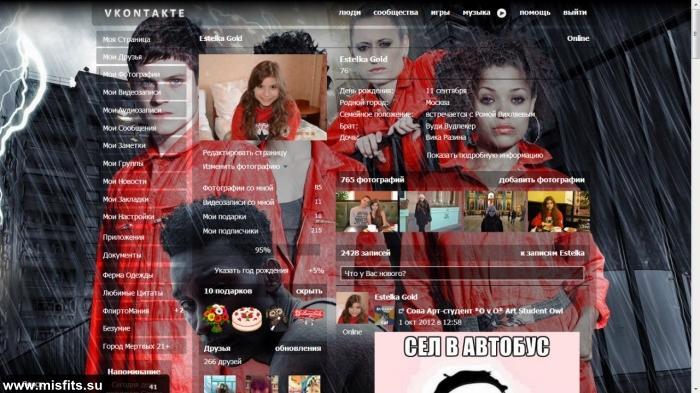 Online-otbrosy-foto_37