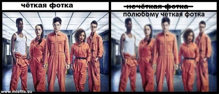 otbrosi_misfits_21