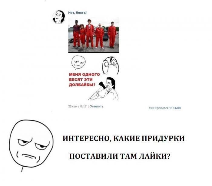 otbrosi_misfits_34