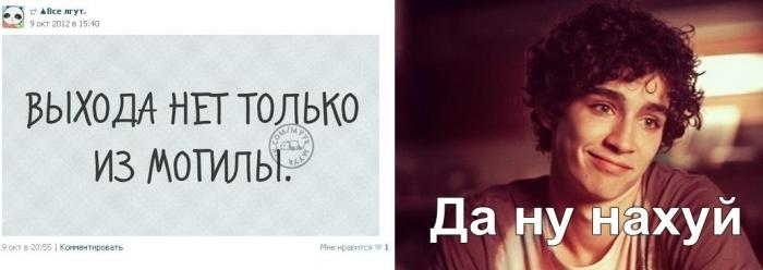 otbrosi_misfits_52