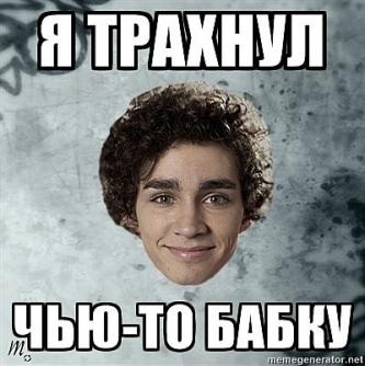 mems-misfits_10
