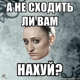 mems-misfits_13