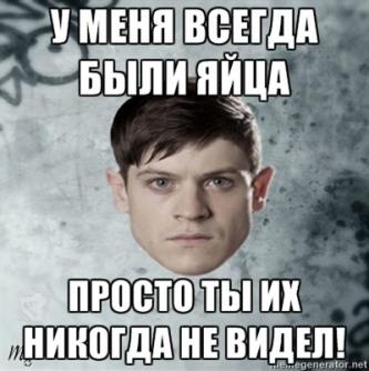 mems-misfits_16