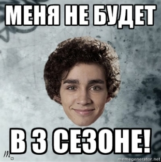 mems-misfits_17