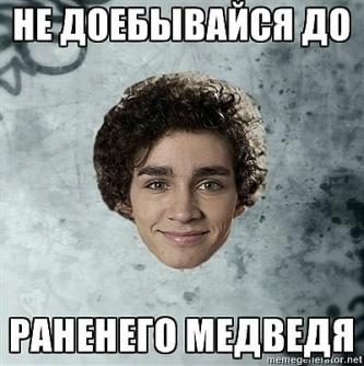 mems-misfits_18