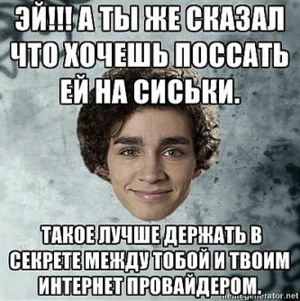 mems-misfits_22