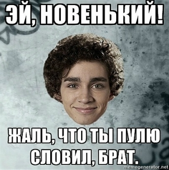 mems-misfits_23