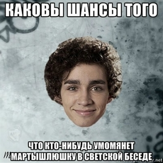 mems-misfits_26