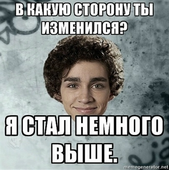 mems-misfits_28