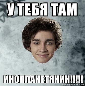 mems-misfits_31