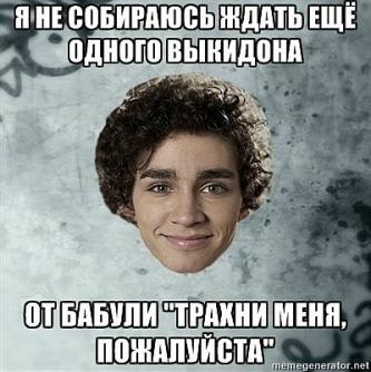 mems-misfits_34