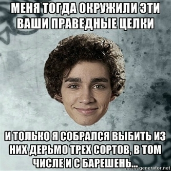 mems-misfits_5