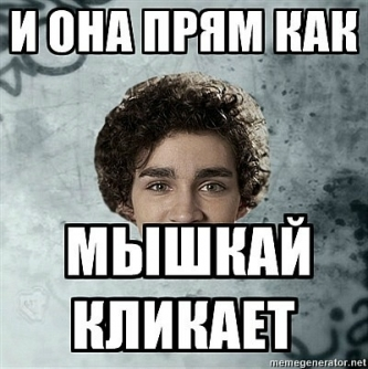 Misfits mems_38