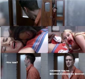 2012-plohie-4-sezon-otbrosy-4-sezon-misfits-season-4_2