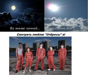 2012-plohie-4-sezon-otbrosy-4-sezon-misfits-season-4_56