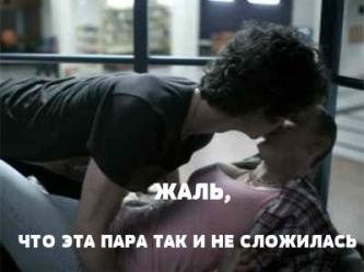 2012-plohie-4-sezon-otbrosy-4-sezon-misfits-season-4_60