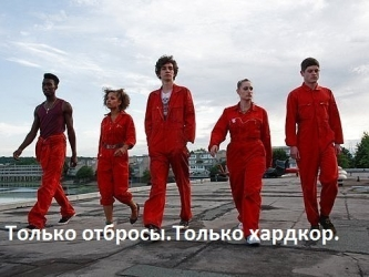 best_foto_otbrosi_21
