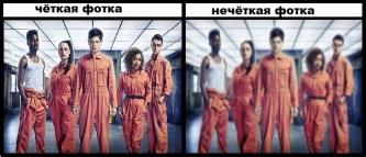 best_foto_otbrosi_28