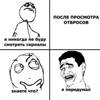 best_foto_otbrosi_53