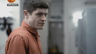 Misfits serial photo downloads 12_41