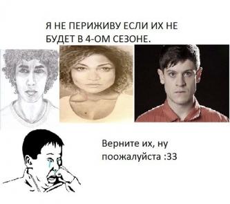 Otbrosi_4_serial_misfits_62