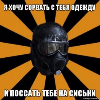 otbrosi_misfits_24