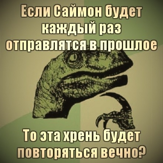 otbrosi_misfits_27