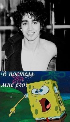 otbrosi_misfits_36