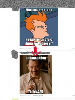 otbrosi_misfits_8
