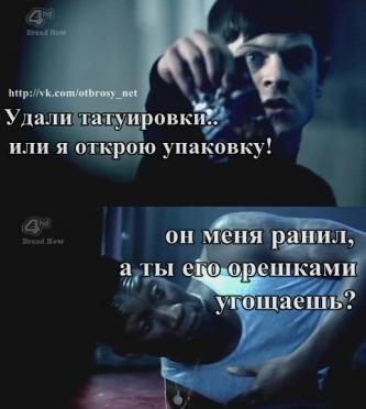 Otbrosy-serial_19