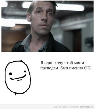 otbrosy_4_sezon_6