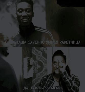 Otbrosy_4etvertiy_season_57