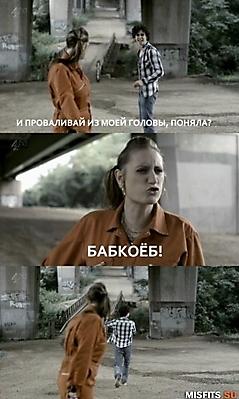 Vkontakte_14