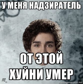 memolool3_18